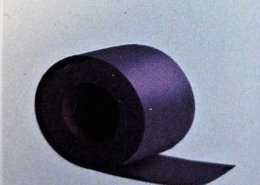 60 UV Seam Seal Tape